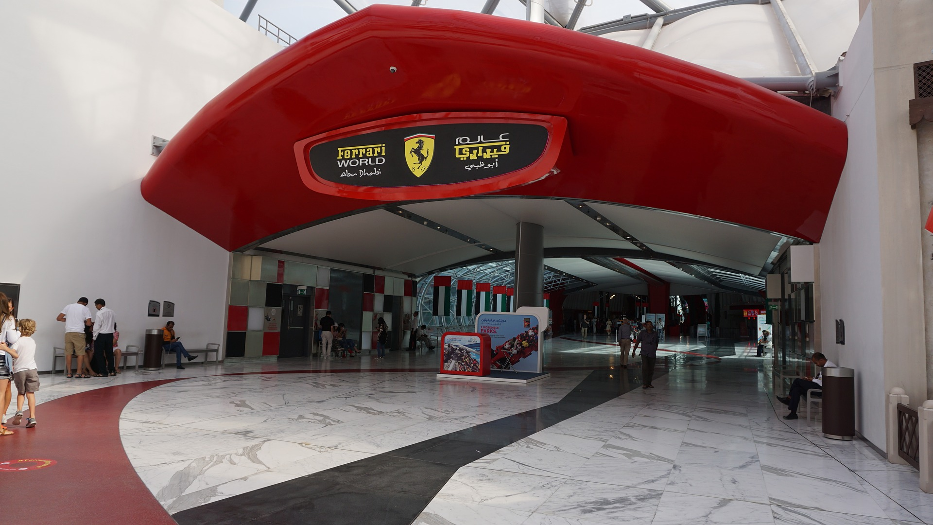 Тематичний парк Ferrari World